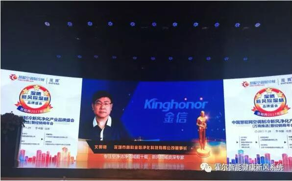 Wen Mingxun Top Ten Leaders Award