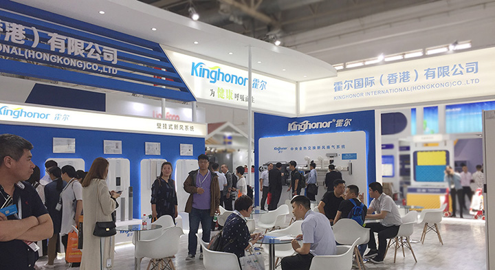 The unusually unusual Kinghonor booth