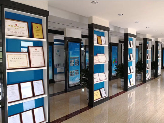 Honorary certificate exhibition hall