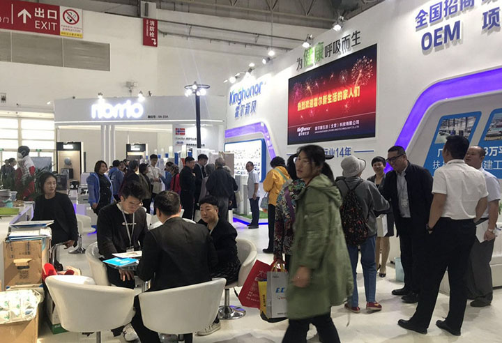 Kinghonor s 2019 Beijing HVAC Home Show