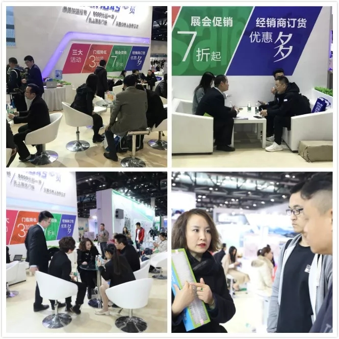 Kinghonor The 6th Beijing Air Purification Exhibition