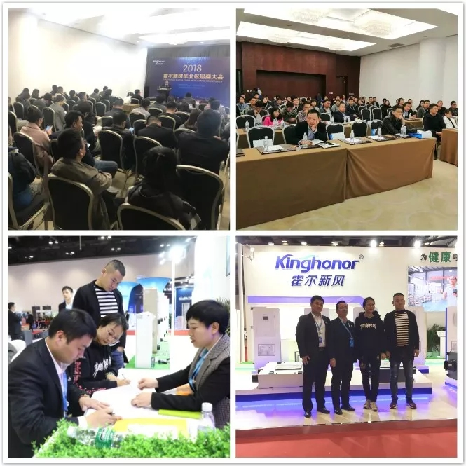 Investment conference and contracted customers