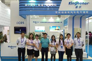 Kinghonor debuts at CAPE's 10th China International Air Purification Exhibition