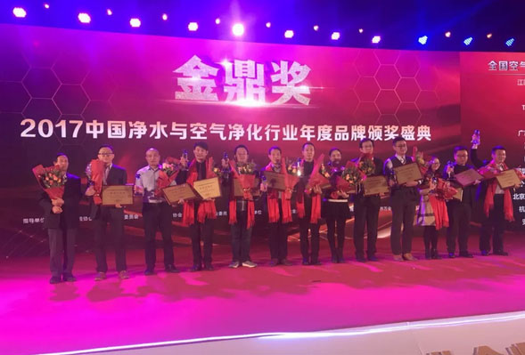 National Air Purification Industry Golden Tripod Award