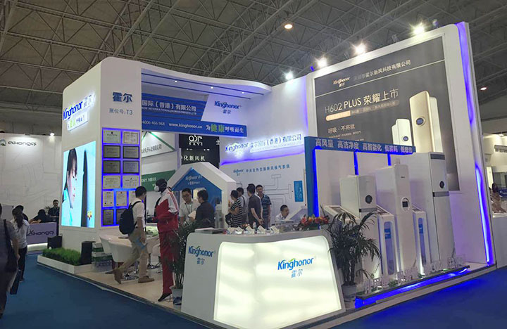 International Fresh Air System Industry Expo, Kinghonor set off