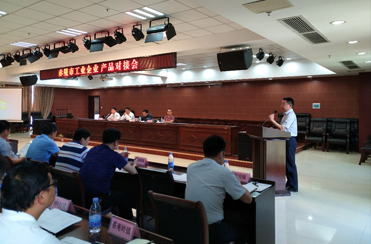 Mr. Zhou Qinbin, General Manager of Kinghonor, spoke at the meeting