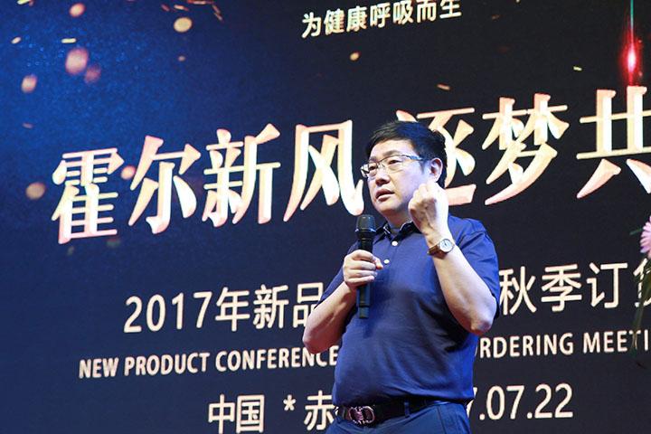 "Chairman Wen Mingxun gave a keynote speech ""Dreaming Win-win"""