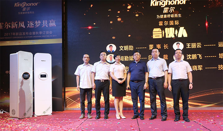 Kinghonor Partner New product Unveiled