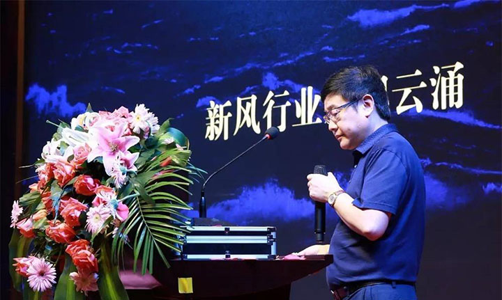 Chairman of Kinghonor Wen Mingxun elaborates on corporate development strategy