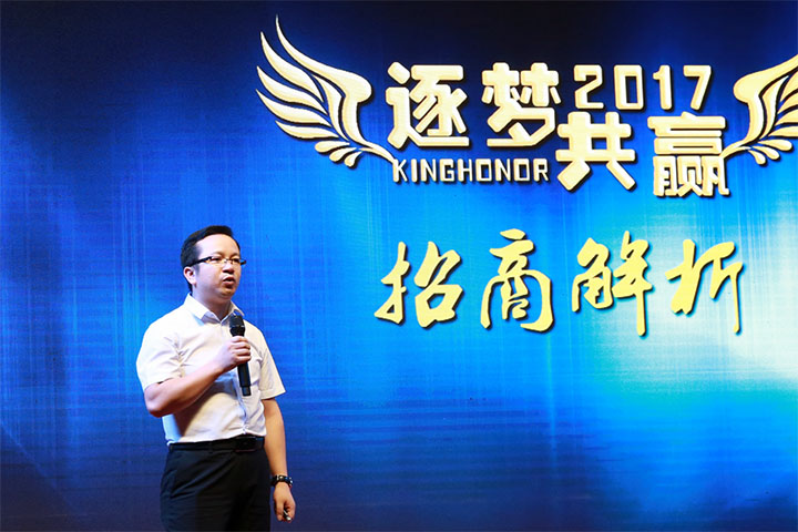 Kinghonor Marketing Director Qiu Manager