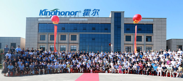 Visiting guests in the Kinghonor Industrial Park group photo