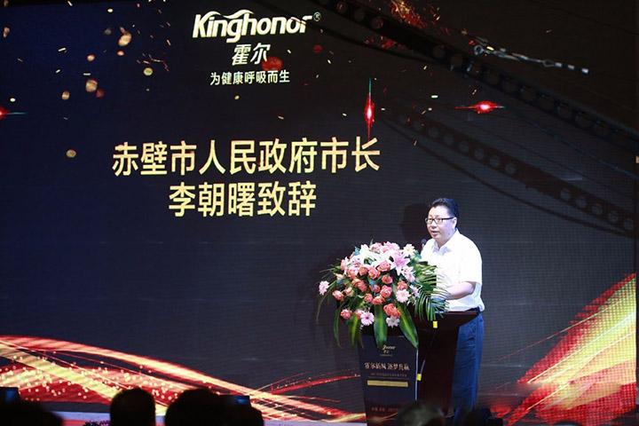 Speech by Li Chaoshu, deputy secretary of the Chibi Municipal Committee
