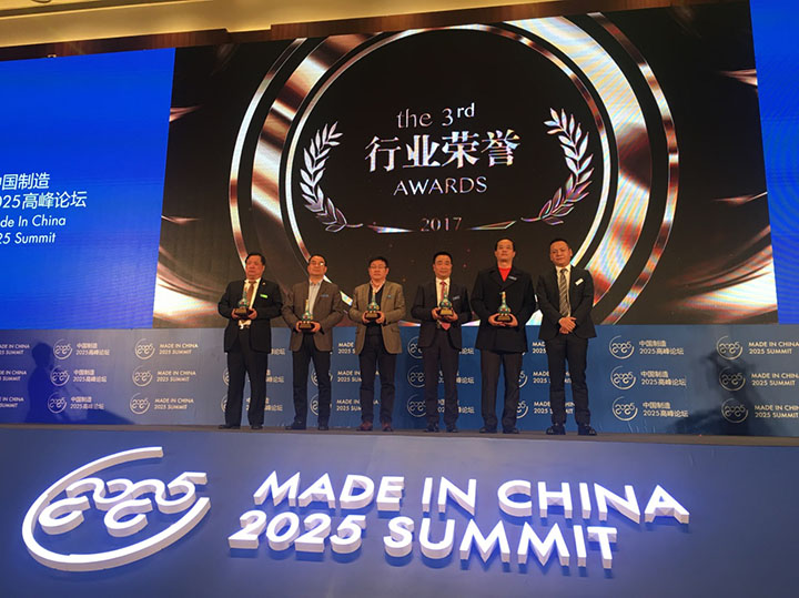 Made in China 2025 Summit