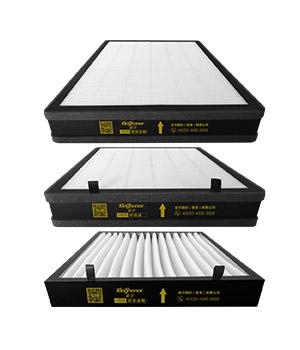 H6-series filter core set