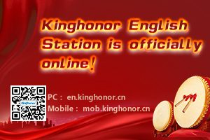 Kinghonor English Station  is officially online!